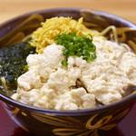 沖縄そばと島豆腐の店 まつばら家 - ゆし豆腐そば※あおさサービス