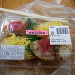 道の駅湖北みずどりステーション 軽食コーナー -