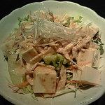 なんじゃもんじゃ - 豆腐サラダ