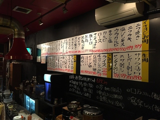 焼肉の井筒屋 春日井本店(いづつや) - 勝川(焼肉)