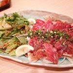 大漁旗 - まぐろほほ肉のサラダ