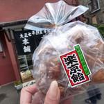 飴屋六兵衛本舗 - 楽京飴 これも美味しい!