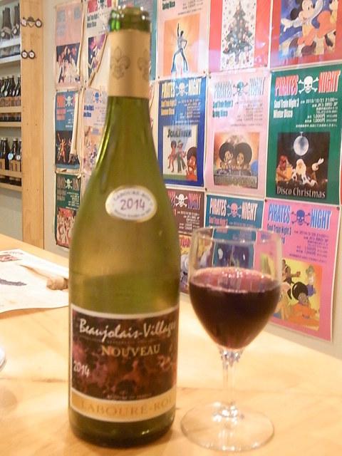居酒屋まんま - ラブレ・ロワ・ボージョレ・ウィラージュ・ヌーボー2014 重ための赤¥700☆♪