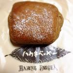 ハウネベーヤー - 玄米パン