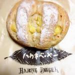 ハウネベーヤー - 20141112石挽きチーズパン