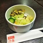 Tonkatsuhamakatsu - 漬物