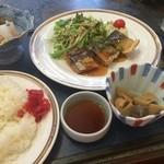 キッチン蔵 - 日替わりランチ