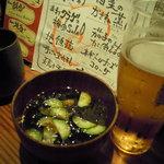 夕焼け飯店 - お通し+ビール Photo By PEPOPA