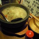 夕焼け飯店 - ぐつぐつもつ煮込み Photo By PEPOPA