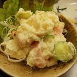 博多小町 - ポテトサラダ