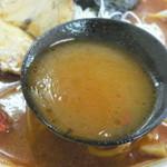 ラーメン華門 - スープはこんな感じ