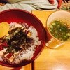 鳥路 - 料理写真:梅シソ丼と鳥スープ