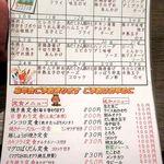 32803229 - 利用月のランチメニュー(2014/11/21撮影)