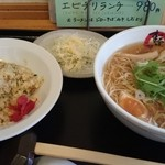 拉麺・食工房 まる家 - ラーメン半チャーハンセット