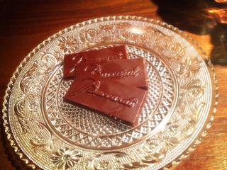 ビー・バー・ロッポンギ - chocolate