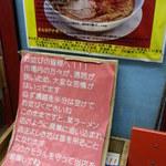 世界の龍ちゃんよしき坊 - 2014.11