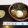 篠宮 - 料理写真:おろしそば