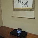 松田屋ホテル - 落ち着いた和のホテル 大部屋もありみんなで一緒に泊まれました。