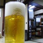 寺喜屋 - ビール