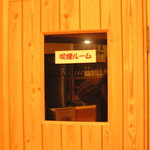 ポワソン河原町 - 店内は禁煙ですが、喫煙所があります。食べ物が美味しく感じると言われる喫煙者もいるようです。