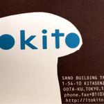 イトキト - ビジネスカード