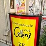 セリーニ - ビル1Fにある黄色い看板