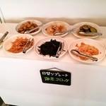 セリーニ - セルフでお野菜(お総菜)を取ります
