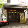 SNOOPY茶屋 由布院 - 外観写真:スヌーピー茶屋店頭