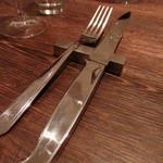 アンティカブラチェリアベッリターリア - 処女牛を切るすごく鋭いナイフ・・・・・
