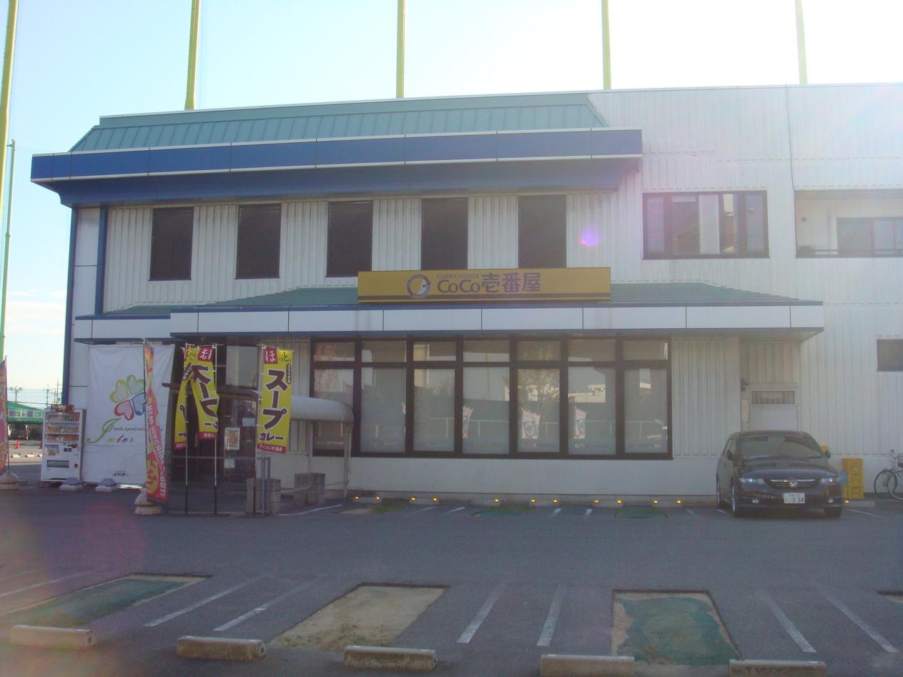 CoCo壱番屋 松原インター店