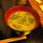 32815663 - ほうれん草の味噌汁