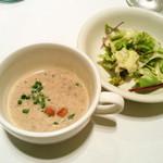 ル・ピシェ - ごぼうと蓮根のスープ、ミニサラダ(Aランチ1080円)