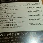 32819300 - ●メニュー③(2014.11)●