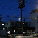 すき家 - 3月中旬に明石~人丸前間の2号線沿いに新店オープン予定