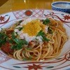 五右衛門 - 料理写真:ズワイガニクリームのトマトソース本からすみ添え
