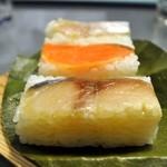 平宗 - 柿の葉寿し(鯖・鮭・小鯛)