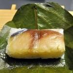 平宗 - やっぱり柿の葉寿司といったら鯖だね~♪