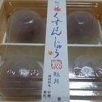 菓秀 桜  - 菓秀 桜 秋月店 くずまんじゅう♪美味しかったです☆ fromグリーンロール