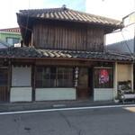 八千代 - 完璧な民家です。昭和前期でしょうね