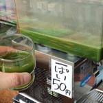 宇治茶の山田園茶舗 - 宇治茶 ¥50