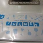 フレイムス - おしぼり