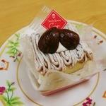Cage - モンブラン…税込410円