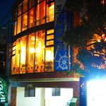葉山港湾食堂 - 2014.11