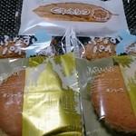 洋菓子のモンレーブ -