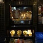 長崎ちゃんぽん リンガーハット 西池袋店 - テイクアウトコーナー(2014年11月来店)