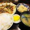 きらく - 料理写真:お昼のサービス定食 650円