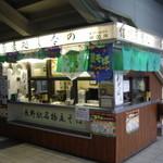 信州蕎麦処 しなの - 立ちそばです。