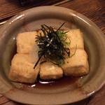 わさび - 揚げ出し豆腐