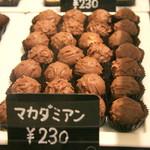 軽井沢チョコレート館 - 1番人気はマカダミアン