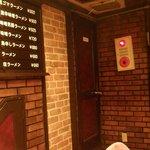 ラーメンレストラン 日高 -